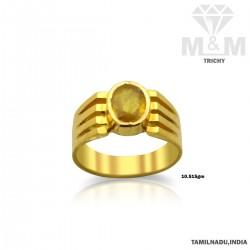 Fine Gold Yellow Sapphire Ring