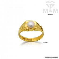 Interesting Gold Pearl Ring