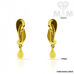 Nicest Gold Casting Earring
