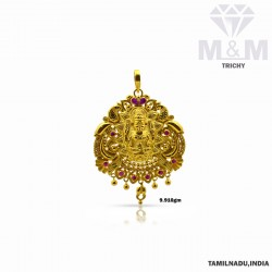 Favorite Gold Lakshmi Pendant