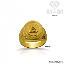 Magical Gold Fancy Ring