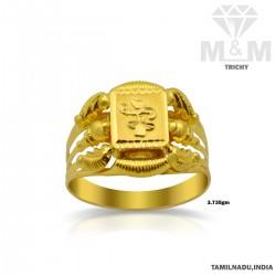 Gratification Gold Fancy Ring