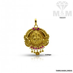 Picturesque Gold Lakshmi...
