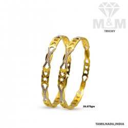 Artful Gold Fancy Rhodium Bangle