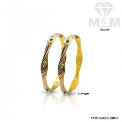 Venerable Gold Fancy Rhodium Bangle