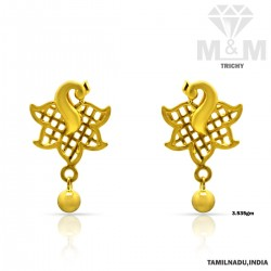 Humble Gold Casting Earring
