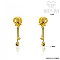 Serene Gold Casting Earring