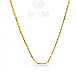 Sumptuous Gold Fancy Chain