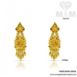 Sculpture Gold Fancy Earring