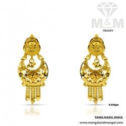 Exotic Gold Fancy Earring