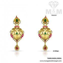 Verdant Gold Ruby And...