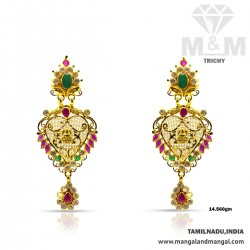 Alluring Gold Ruby And...