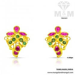 Great Gold Ruby And Emerald...