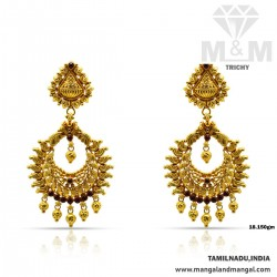 Fascinate Gold Antique Earring
