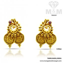 Glorious Gold Antique Peacock Women Earring