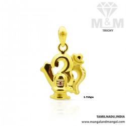 Verdant Gold Om Shiva...