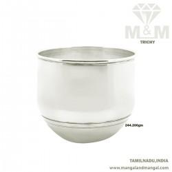 Memorable Silver Fancy Bowl