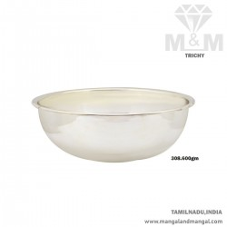 Superior Silver Fancy Bowl