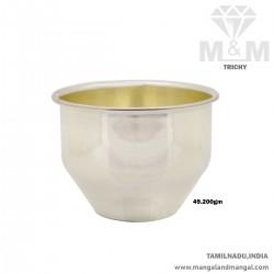 Grandest Silver Fancy Bowl
