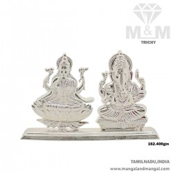 Fantastical Silver Lakshmi...