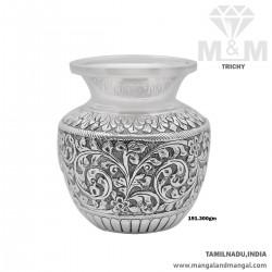 Enormous Silver Antique Sombu