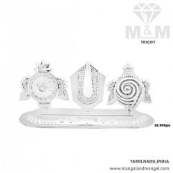 Elegant Silver Pathi Stand