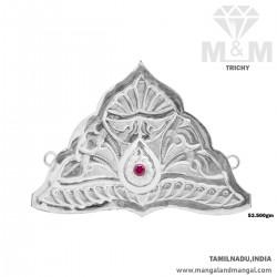 Luxuriant Silver Kireedam