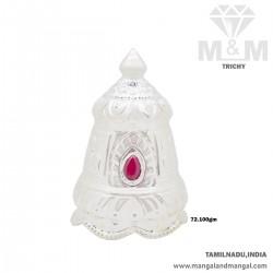 Luxurious Silver Kireedam