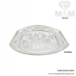 Ancient Silver Fancy Plate