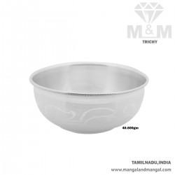 Excellent Silver Fancy Bowl