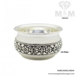 Famous Silver Antique Bowl