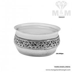 Splendid Silver Antique Bowl