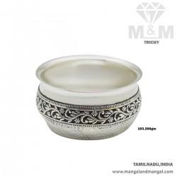 Stupendous Silver Antique Bowl