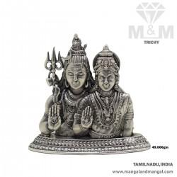 Dreamy Silver Antique Shiva...