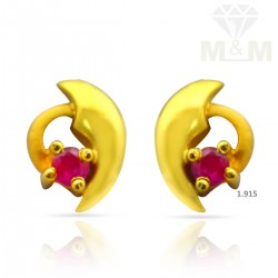 Strange Gold Casting Earring