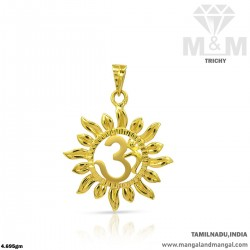 Incredible Gold Casting Om...