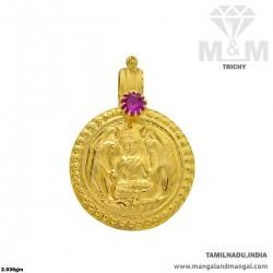 Fortunate Gold Mangalyam