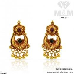 Wonderful Gold Women Antique Earring