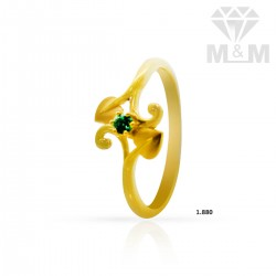 Discernible Gold Casting Ring