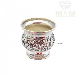 Mythical Silver Antique Bowl