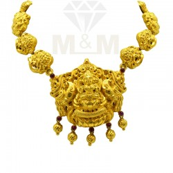 Culture Gold Fancy Nagas...