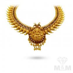Splendiferous Gold Antique...