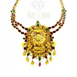 Interesting Gold Antique...