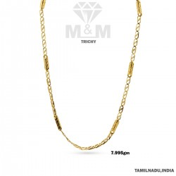 Indelible Gold Fancy Chain