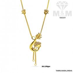 Grandest Gold Casting Chain