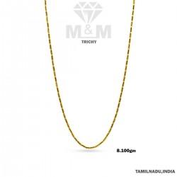 Discernible Gold Fancy Chain