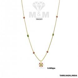 Modern Gold Fancy Chain