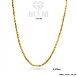 Gratification Gold Fancy Chain