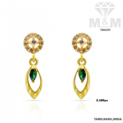 Literary Gold Casting Earring