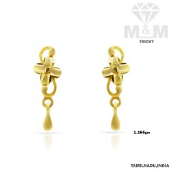 Ancient Gold Casting Earring